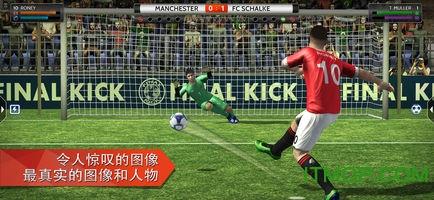 划世代足球游戏 v7.5.5 安卓版 2