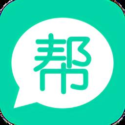 中学作业帮app