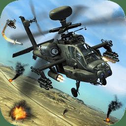 武装直升机3