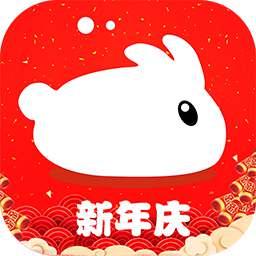 紫云货安宝货主app