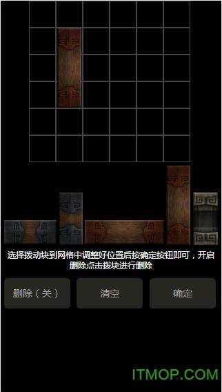 盗墓长生印八宝盒模拟器手机版 v1.0 安卓版 0