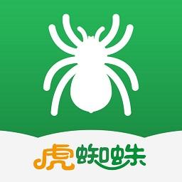 虎蜘蛛汽车平台