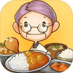 众多回忆的食堂故事app
