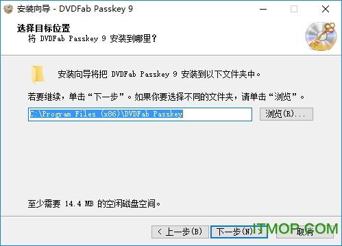 dvdfab passkey (dvd解密软件) v9.2.3.2 官方中文版 0