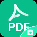 迅读PDF大师(阅读软件)
