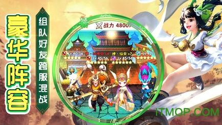 西游之白骨妖精ios版 v1.0 iphone版 0