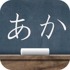 日本语五十音图软件