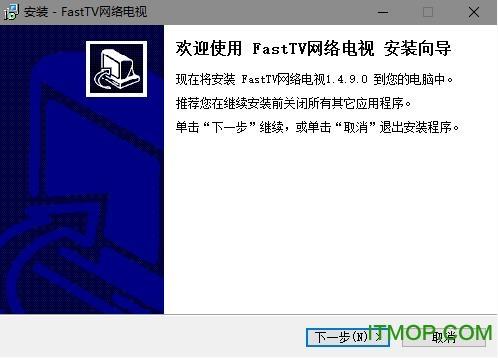 FastTV网络电视破解版