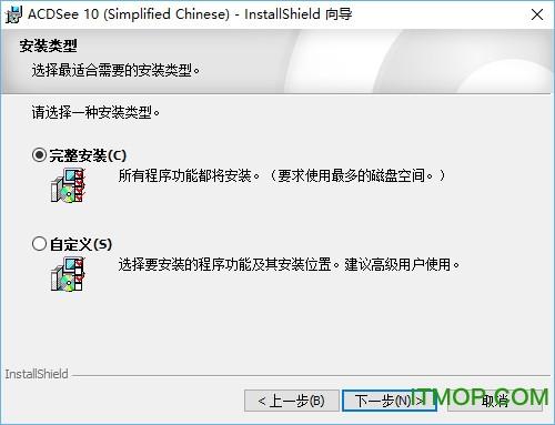 ACDSee Photo Manager破解版 v10.0.258 简体中文破解版 0