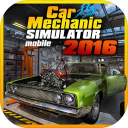 汽车修理工2016汉化版