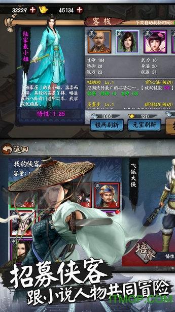 ios��C武�b��荣�破解版