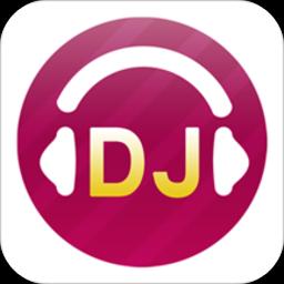 高音质dj音乐盒完美破解版