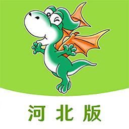 冠林英语app