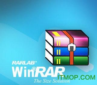winrar64位官方