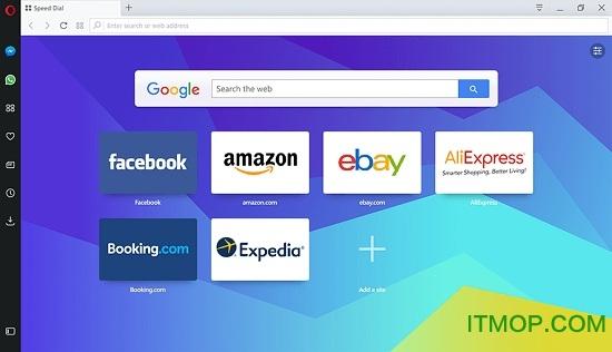 Opera浏览器绿色免费版