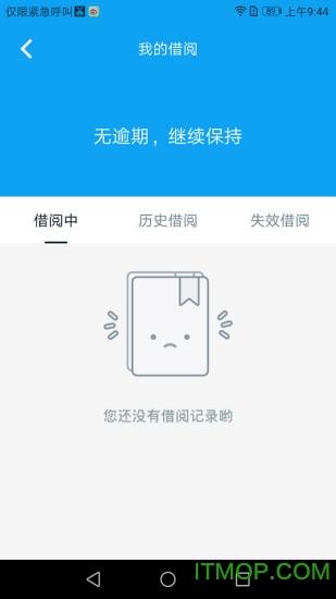 好学校手机版 v1.2.4 官网安卓版 0