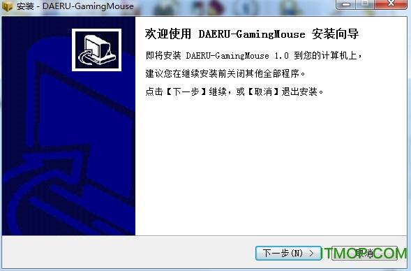 达尔优执法官LM109鼠标驱动 v1.0 官方版 0