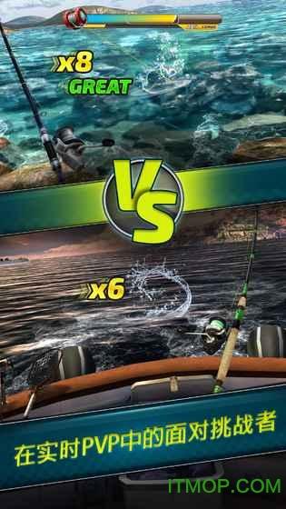 钓鱼冲突中文版(Fishing Clash) v1.0.16 安卓手机版1