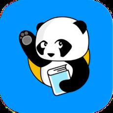 熊猫公考app