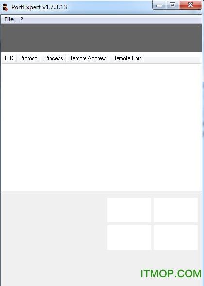 PortExpert(端口专家) v1.7.3.13 官方版 0