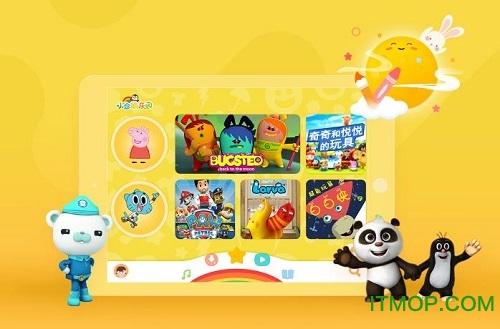 小企鹅乐园PC版 v5.5.1.530 官方版 0