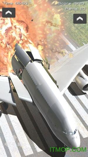 暴力拆除模拟器游戏 v2.3.0 安卓版 2