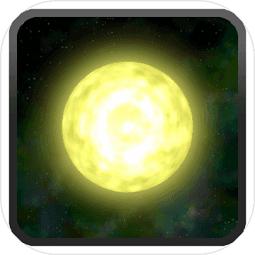 太阳星系2游戏(solar 2)