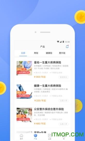 善心保 v2.4.2 官网安卓版 2