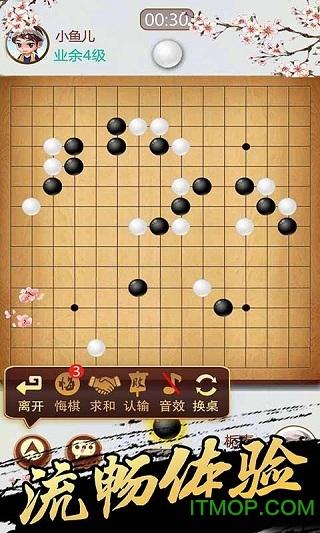 天梨游戏五子棋手机版 v1.08 安卓版 2