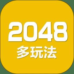 数字方块2048游戏