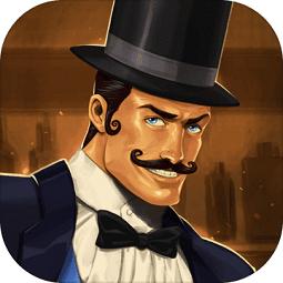 帽子绅士内购破解版(Max Gentlemen)v1.0.966 安卓版