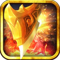 王者群英传游戏手机版v1.0 安卓最新版