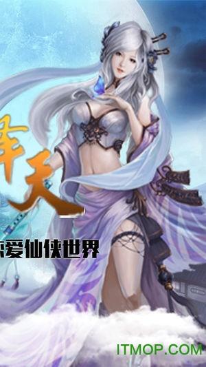 剑舞轩辕 v1.0 安卓版 1