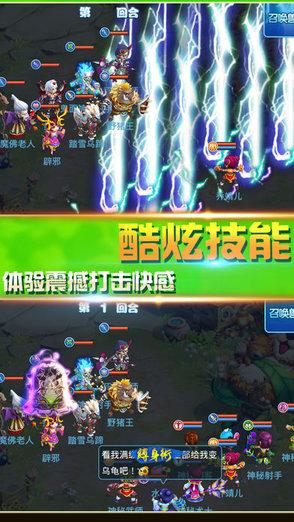 水浒X梦幻 v1.9.4 安卓版 0