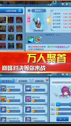 水浒X梦幻 v1.9.4 安卓版 2