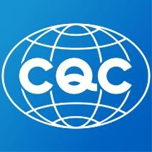 CQC认证手机版