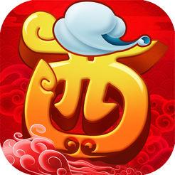 幻想西行游戏苹果版v1.0.1 iphone官网版