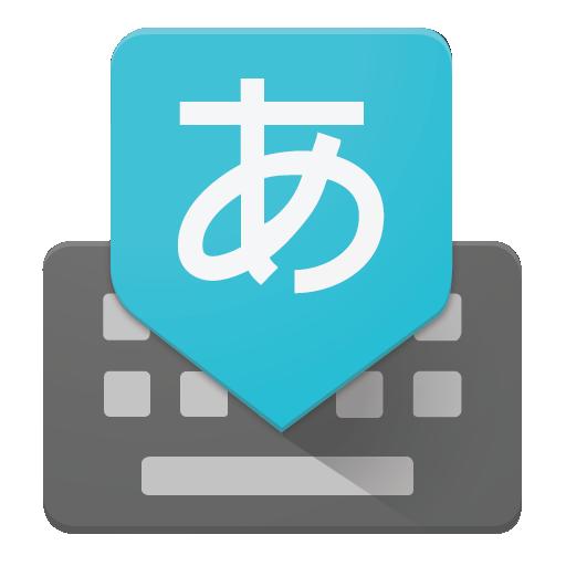 google日语输入法(Google Japanese Input)