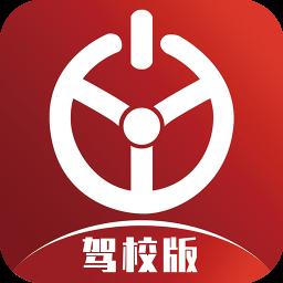 优易学车驾校版v1.0.7 安卓版