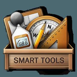 智能工具箱pro破解版(Smart Tools)