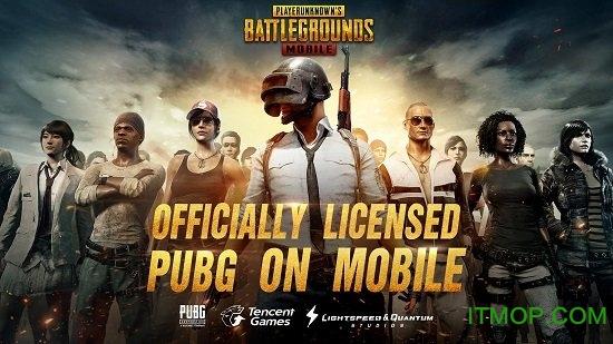 pubg mobile手游