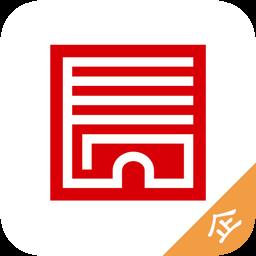 长安企业银行网上银行v1.0.0 安卓版