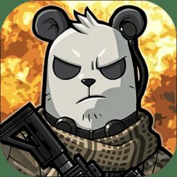 物种战争游戏