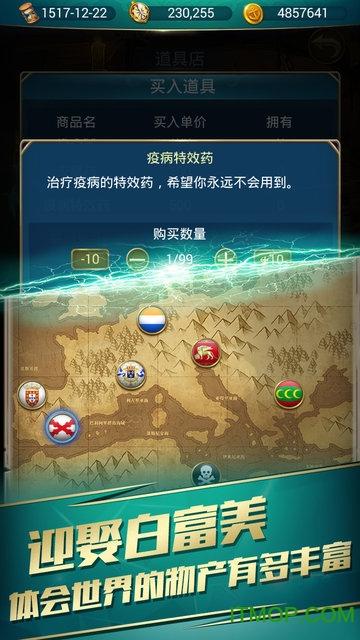 航海日记官方测试版 v1.0 安卓版 1