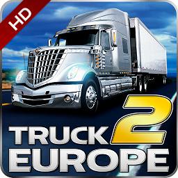 欧洲模拟卡车2手机版