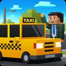 出租车模拟2018中文版