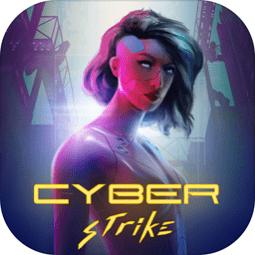赛博追击无限金币版(Cyber Strike)