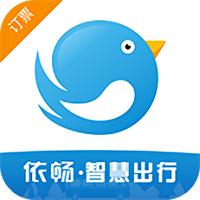 湖南客运依畅智慧出行v1.2.1 安卓版