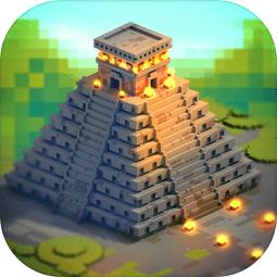 阿兹特克世界古代城市建筑游戏
