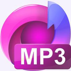 mp3转换器ios